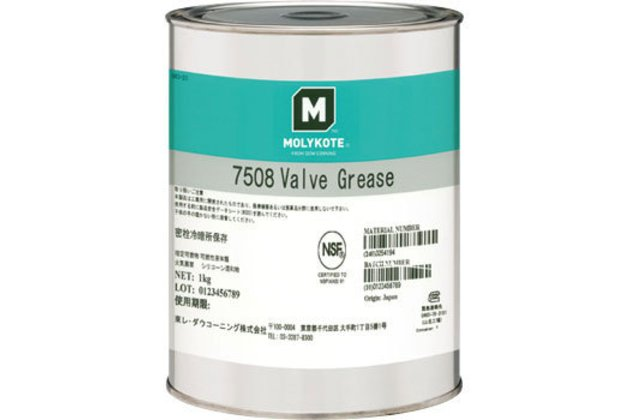 Molykote 7508 Valve Grease - 1 kg